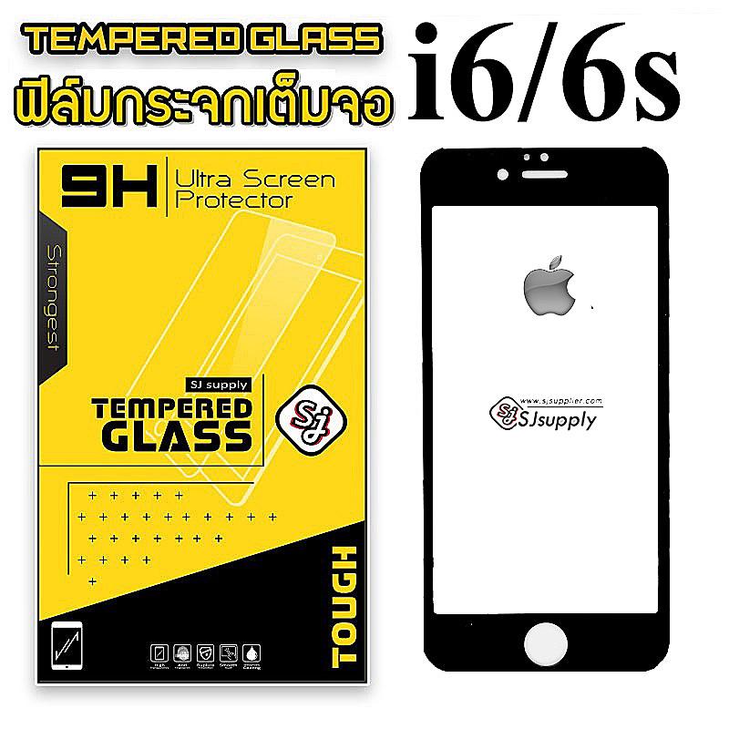 ฟิล์มกระจก iPhone6/6s เต็มจอ (ขอบนิ่ม) สีดำ