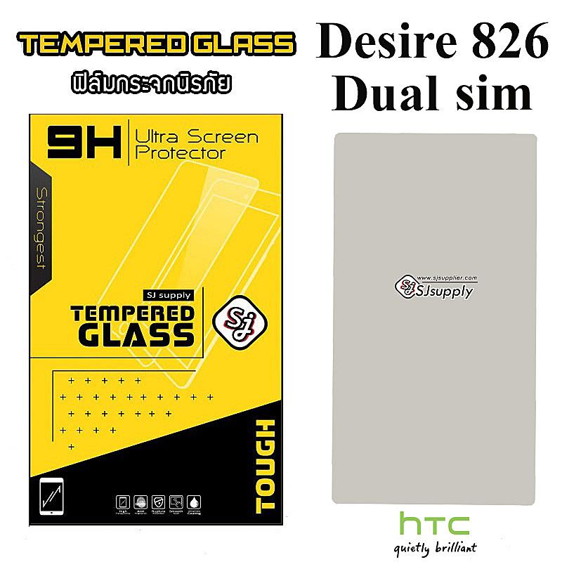 ฟิล์มกระจก HTC Desire 826