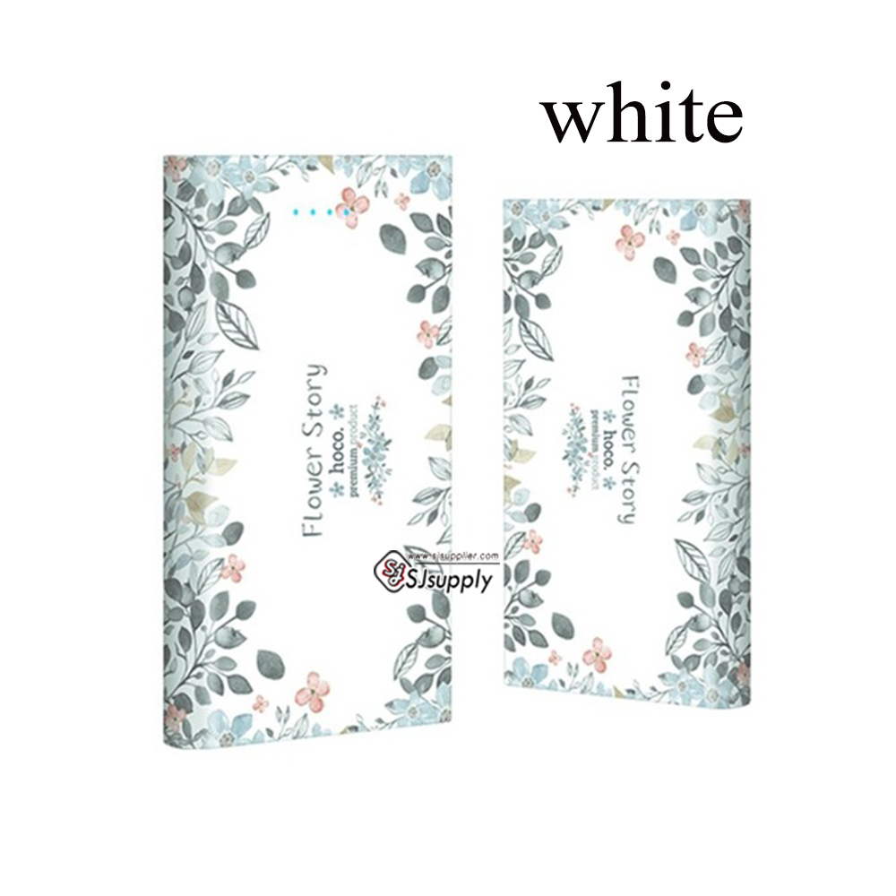 เพาเวอร์แบงค์ Hoco B12f 13000mAh สีขาว