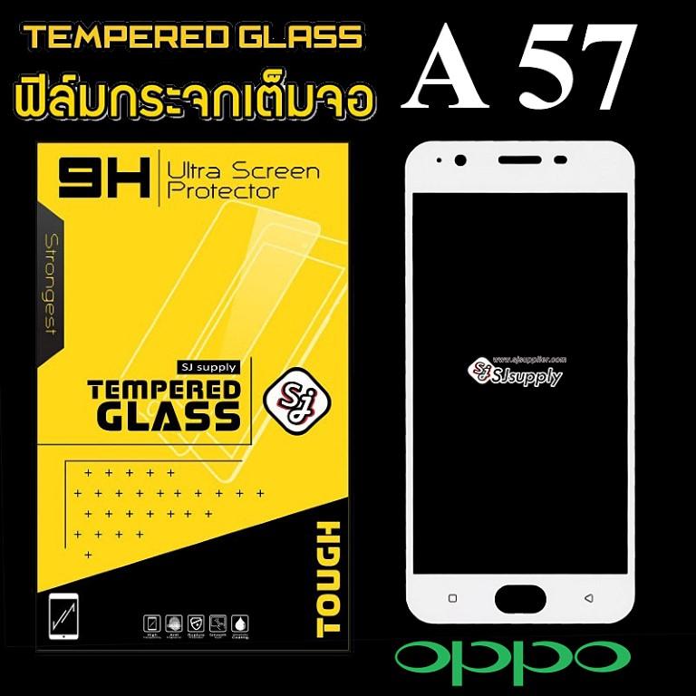 ฟิล์มกระจก OPPO A57 เต็มจอ สีขาว
