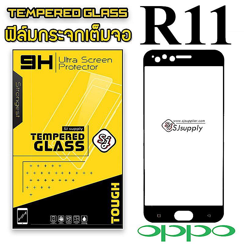 ฟิล์มกระจก OPPO R11 เต็มจอ สีดำ