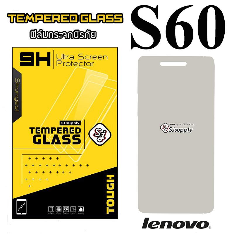 ฟิล์มกระจก Lenovo S60