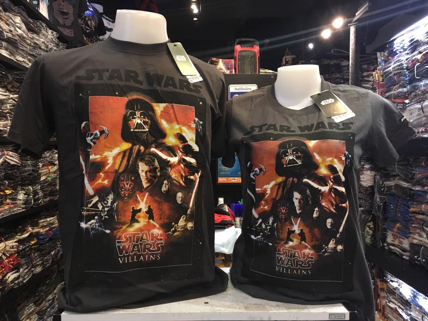สตาร์วอร์ สีเทา (StarWars Villains CODE:0841)