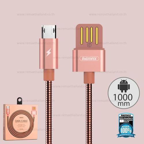 สายชาร์จ REMAX Micro USB RC-080m สีโรสโกล์ด