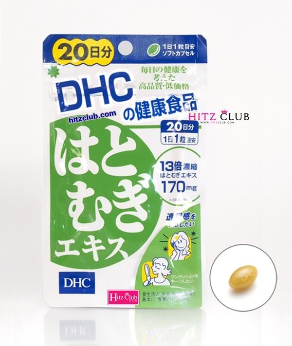 DHC Hatomugi (20วัน) บำรุงผิวให้ผ่องงาม กระจ่างใส สุขภาพดีจากภายใน ลดความหมองคล้ำ ผิวดูอ่อนเยาว์ ขาวใสขึ้นอย่างเห็นได้ชัด