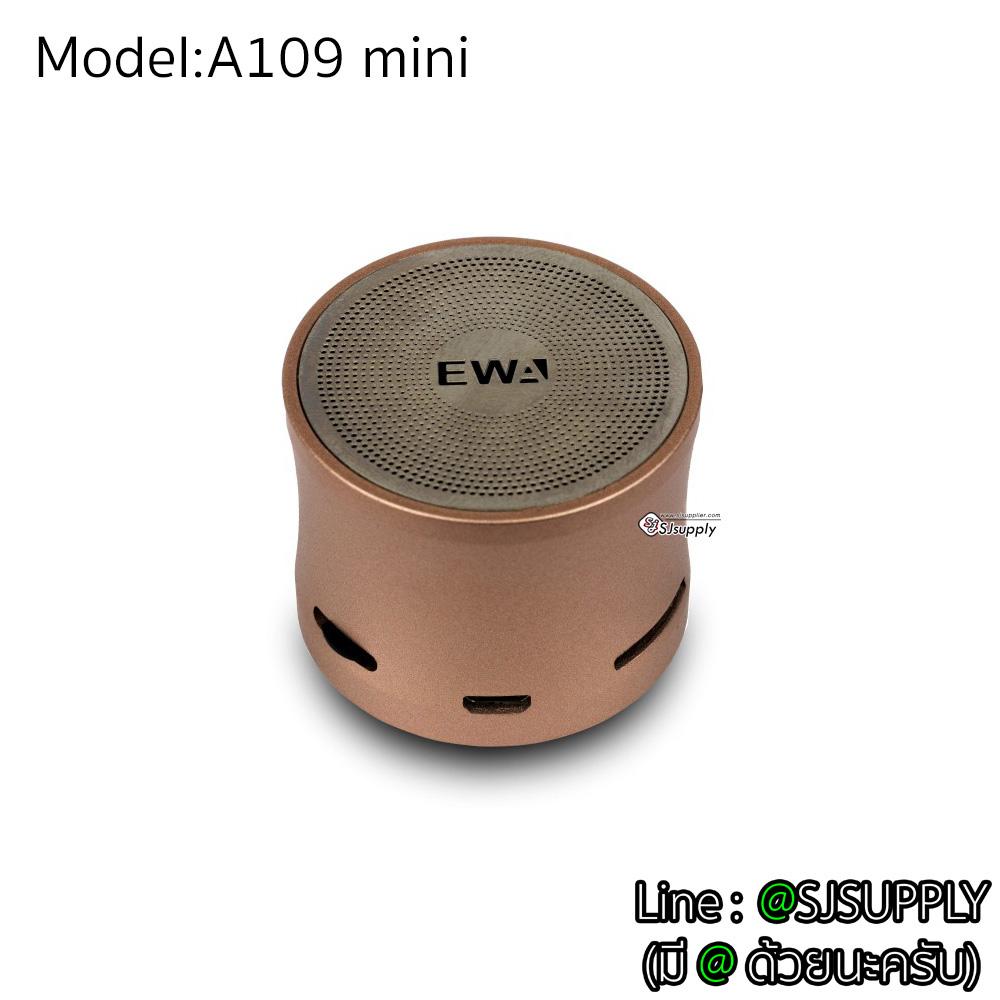 ลำโพงบลูทูธ EWA A109 mini สีทอง