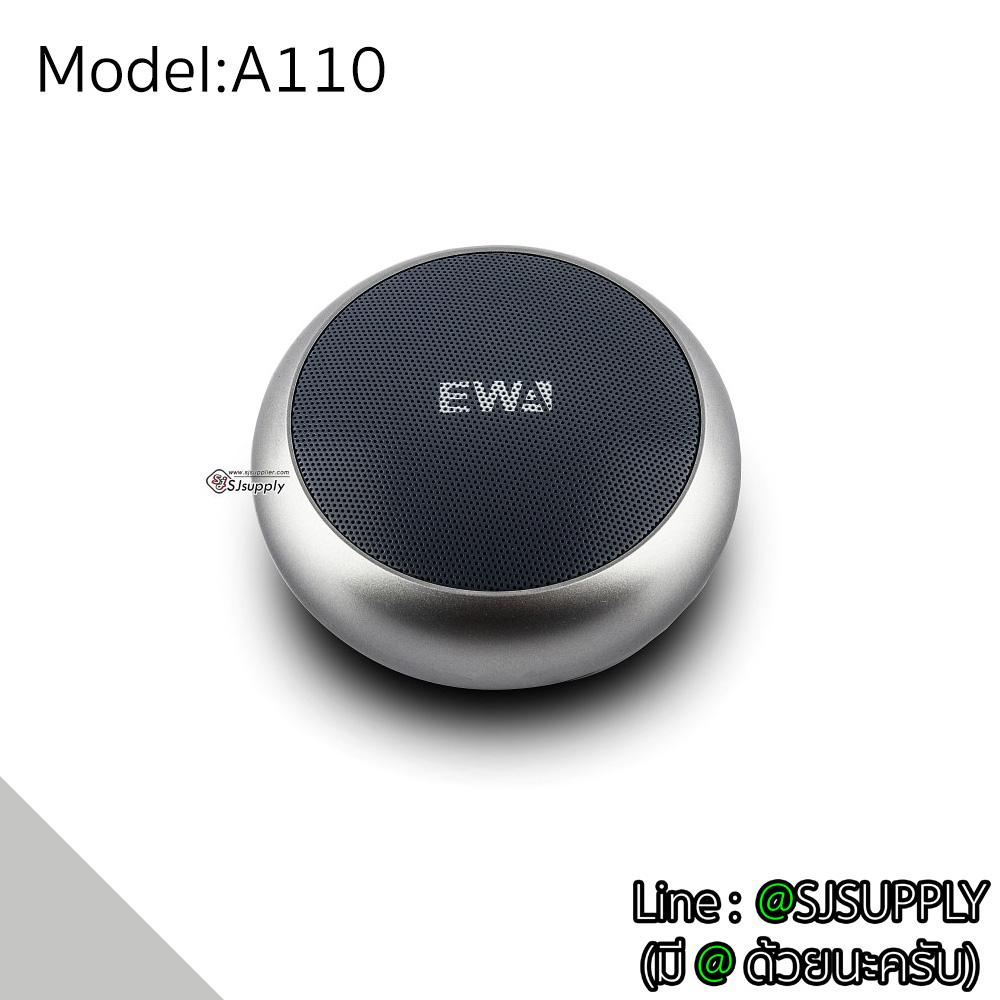 ลำโพงบลูทูธ EWA A110 สีเงิน
