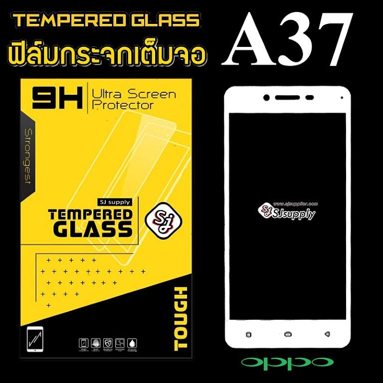 ฟิล์มกระจก Oppo A37 เต็มจอ(5D)สีขาว