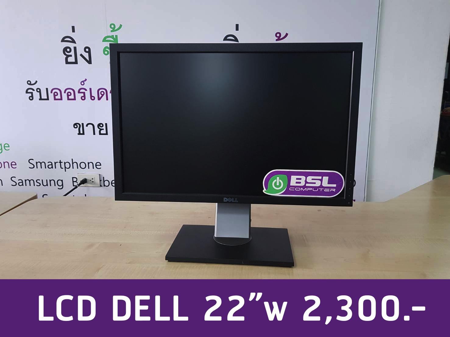 """LCD DELL 22""""w Widescreen FULL HD"""
