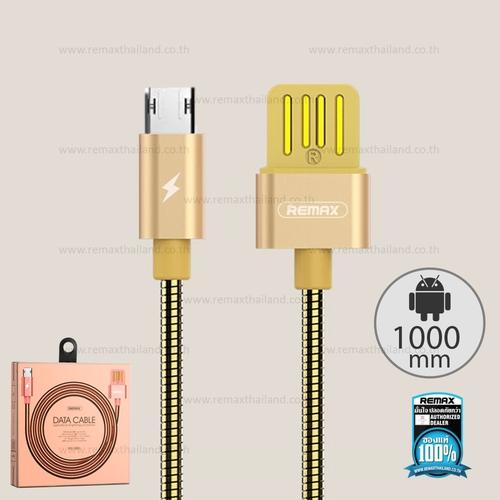สายชาร์จ REMAX Micro USB RC-080m สีทอง
