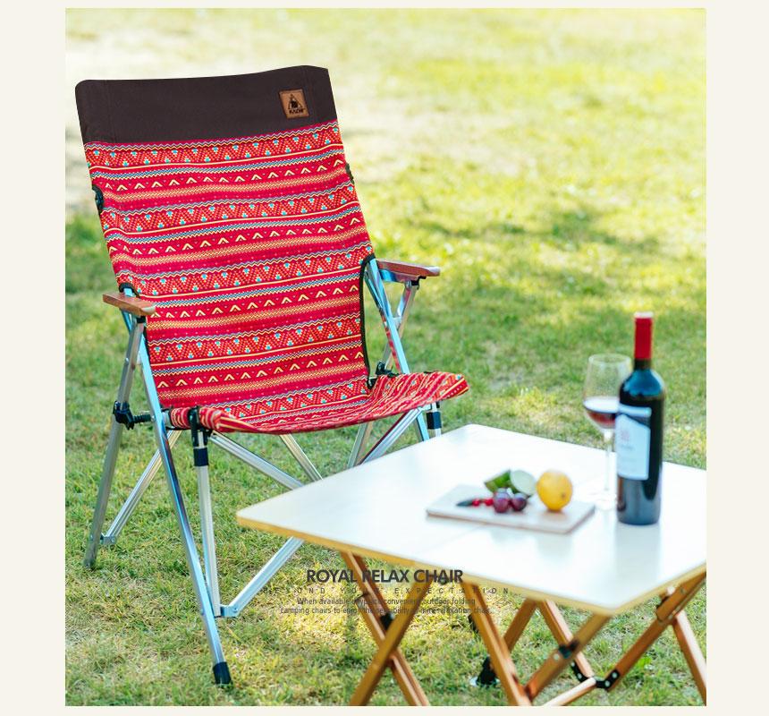 เก้าอี้พับ Royal Relax Chair #Red