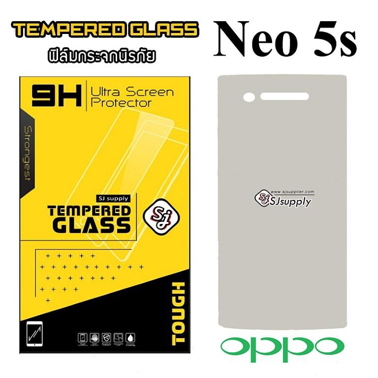 ฟิล์มกระจก Oppo Neo 5s