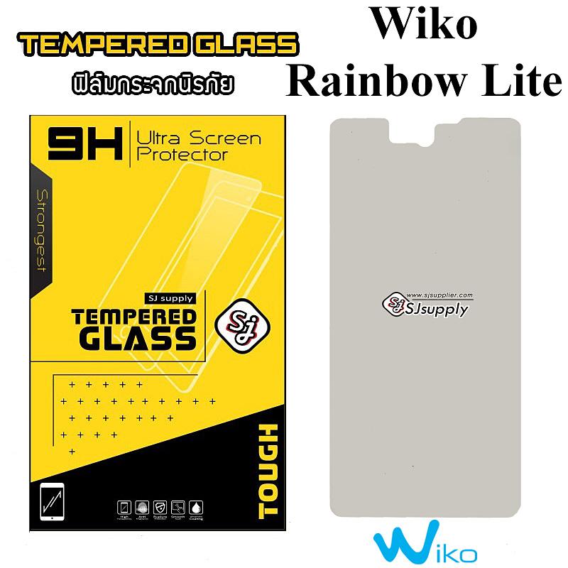 ฟิล์มกระจก Wiko Rainbow Lite