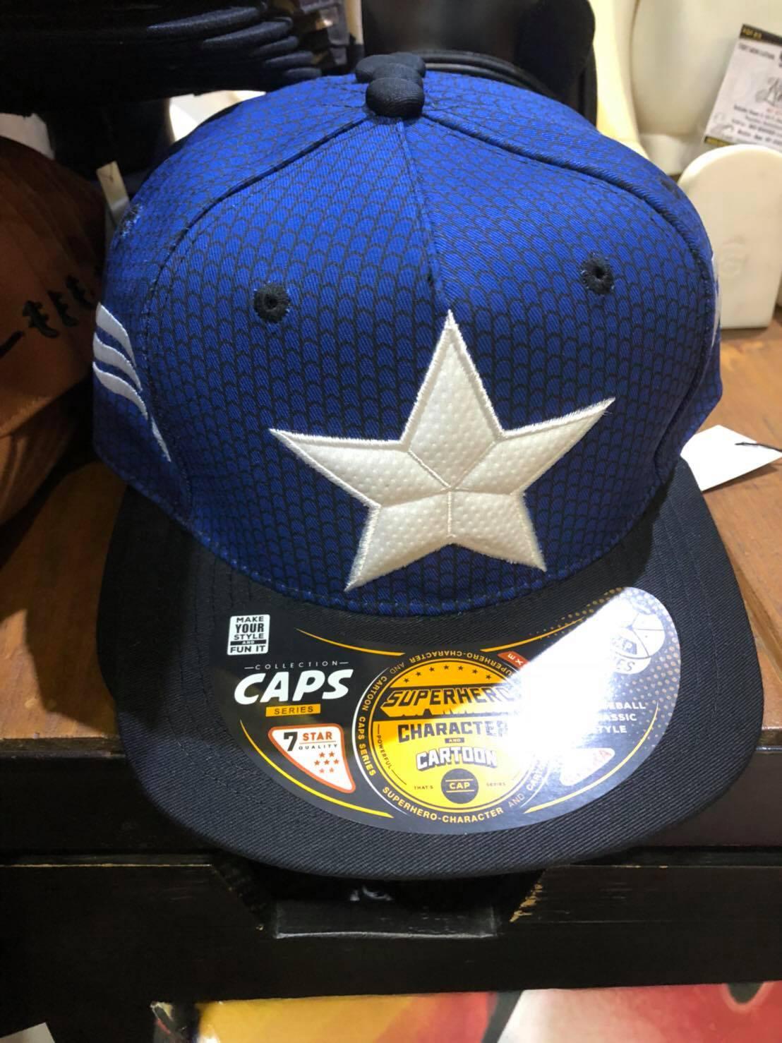 หมวก Captain America (Captain America Blue)