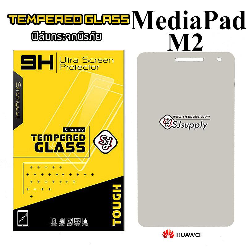 ฟิล์มกระจก Huawei MediaPad M2
