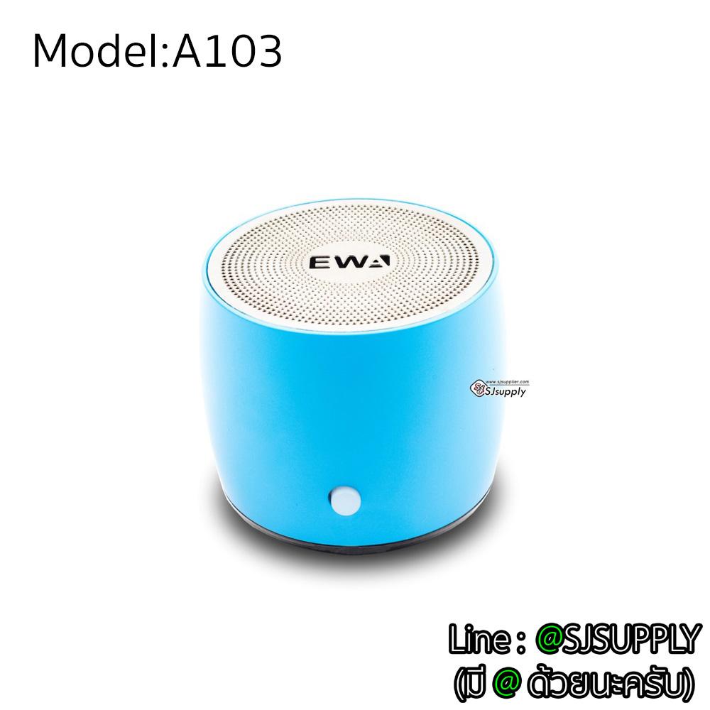 ลำโพงบลูทูธ EWA A103 สีฟ้า BKK