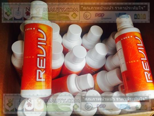 Reviv Unicity รีไวฟ์ ยูนิซิตี้ 4xx-5xx ฟรีEMS