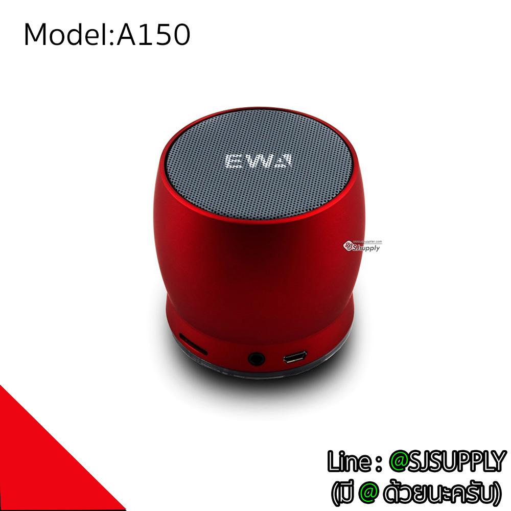 ลำโพงบลูทูธ EWA A150 สีแดง BKK