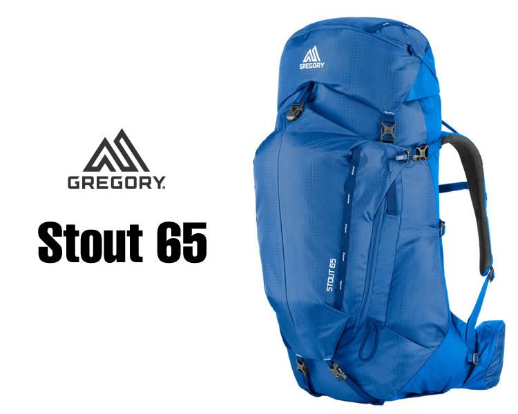 เป้ Gregory STOUT 65 ลิตร #Marine Blue