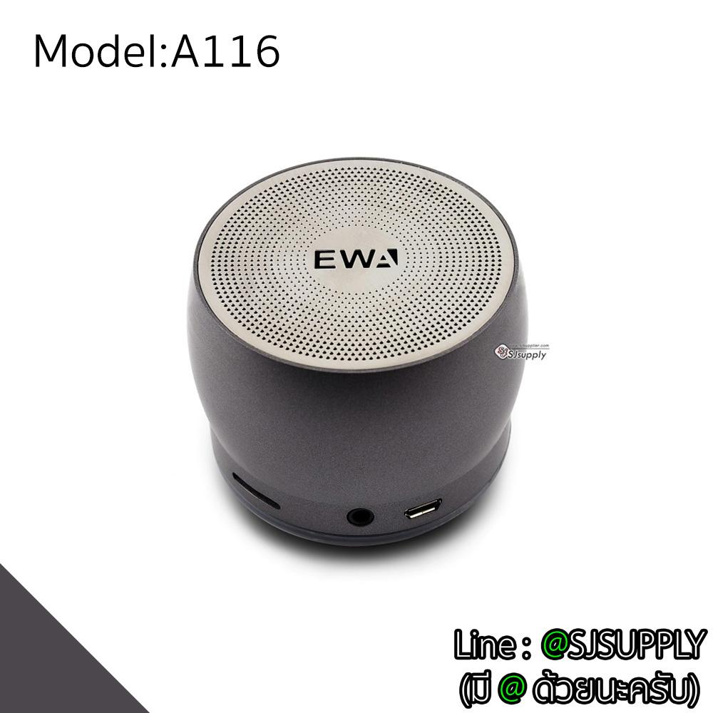 ลำโพงบลูทูธ EWA A116 สีเทา BKK