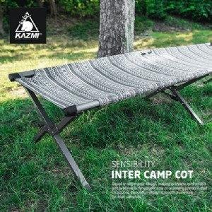 เตียงสนาม Sensitivity Inter Camp Cot #Grey