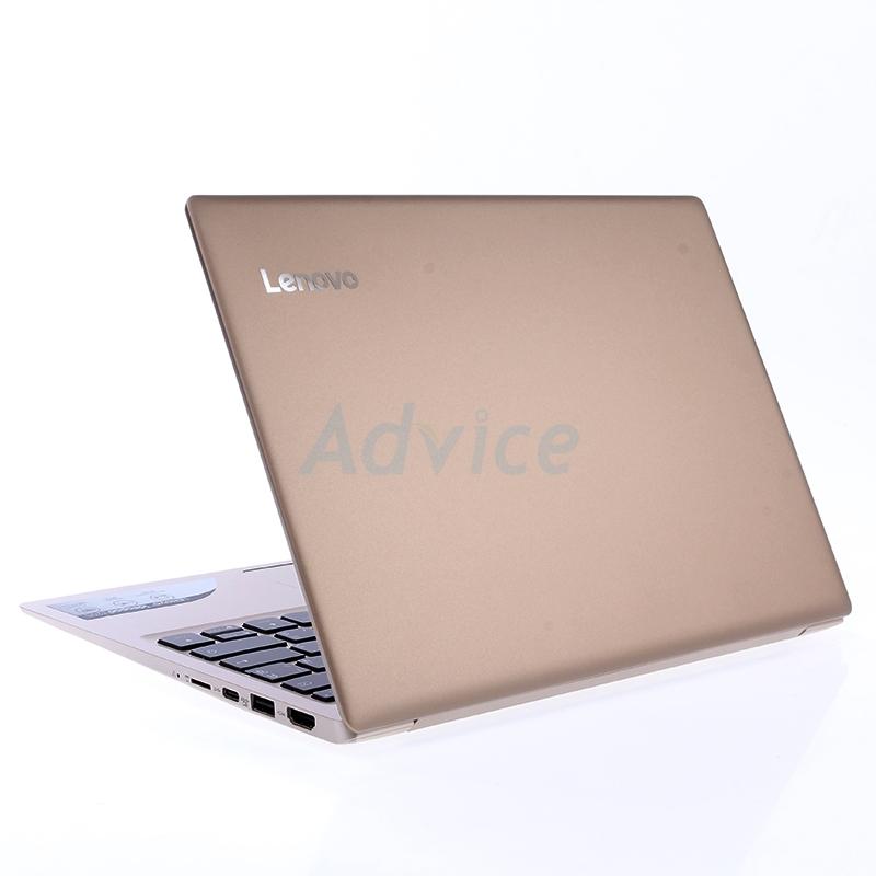 Notebook Lenovo IdeaPad320S-81AK009NTA (Gold)