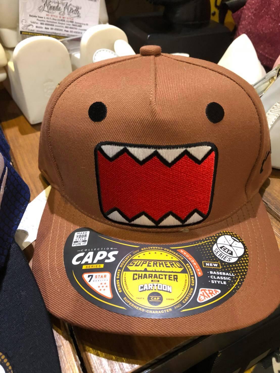หมวก Domo (Domo Brown1123)
