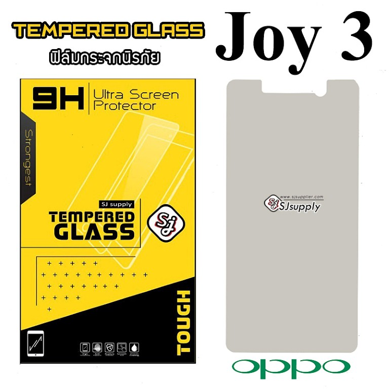 ฟิล์มกระจก Oppo Joy3/A311w
