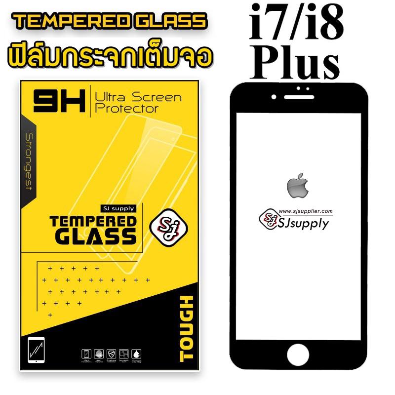 ฟิล์มกระจก iPhone7/8 Plus เต็มจอ (ขอบนิ่ม) สีดำ