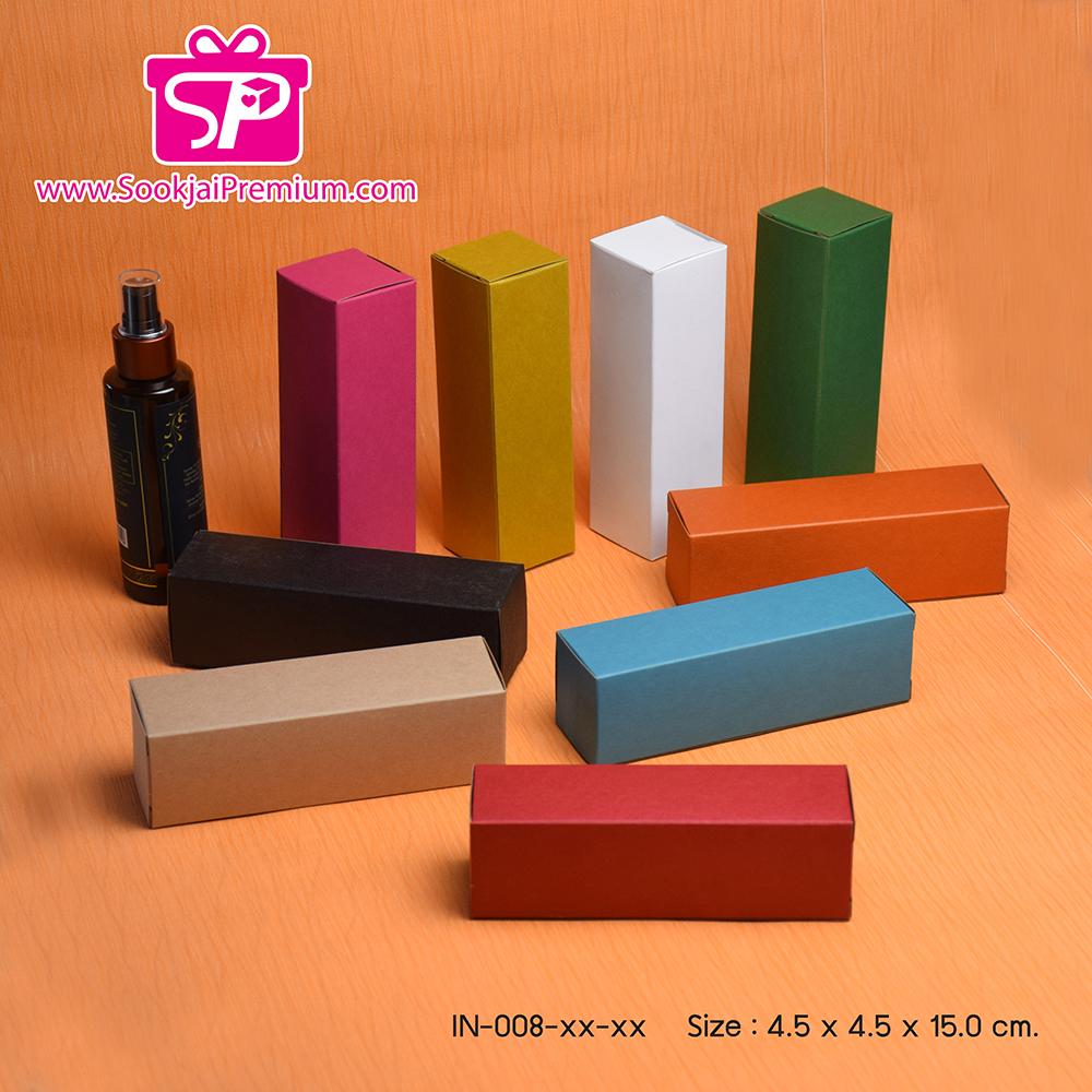 IN-008-xx-xx : กล่องฝาลิ้น ขนาด 4.5 x 4.5 x 15.0 ซม. มี 13 สีให้เลือก (บรรจุแพ็คละ 50 กล่อง)