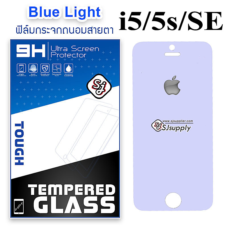 ฟิล์มกระจก iPhone5/5s/SE (Blue Light Cut) ฟิล์มถนอมสาย