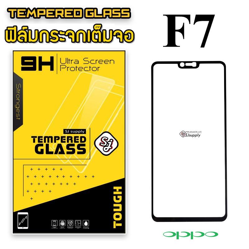ฟิล์มกระจก OPPO F7 (5D) สีดำ