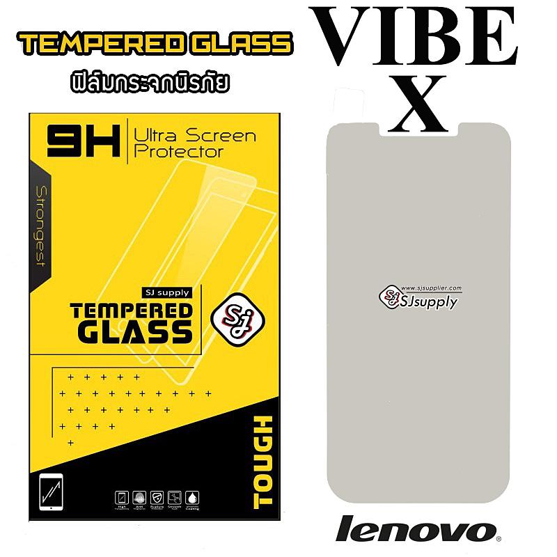ฟิล์มกระจก Lenovo Vibe X
