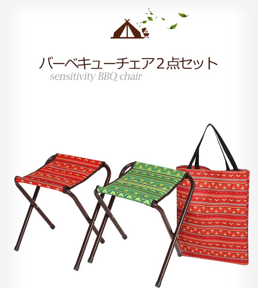 เก้าอี้พับ BBQ Chair Set