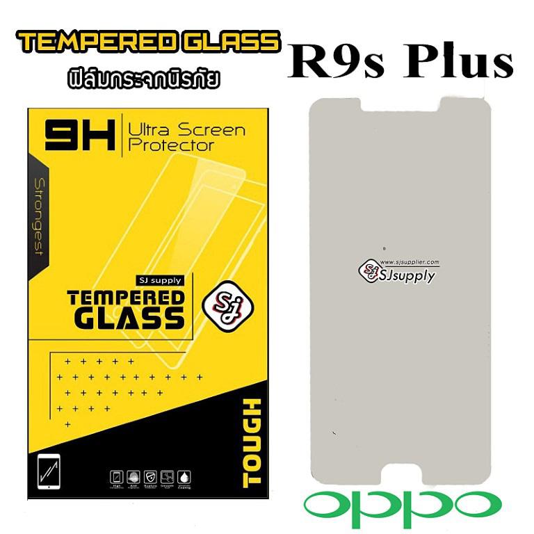 ฟิล์มกระจก Oppo R9s Plus
