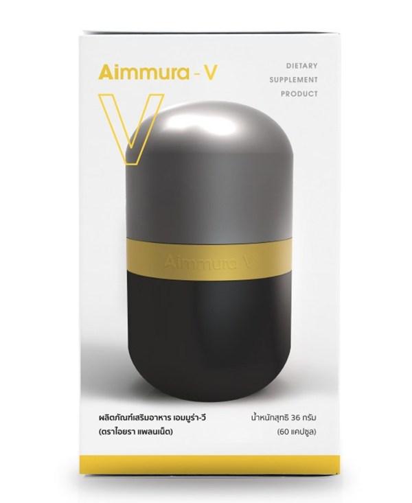 Aimmura V เอมมูร่า วี บำรุงสายตา 60 แคปซูล
