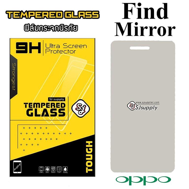 ฟิล์มกระจก Oppo Find Mirror