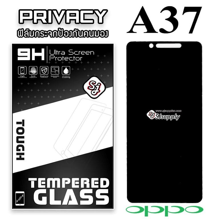 ฟิล์มกระจก Oppo A37 Privacy (ฟิล์มกันเสือก)