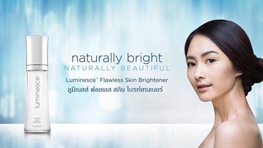 luminesce flawless skin brightener ราคา
