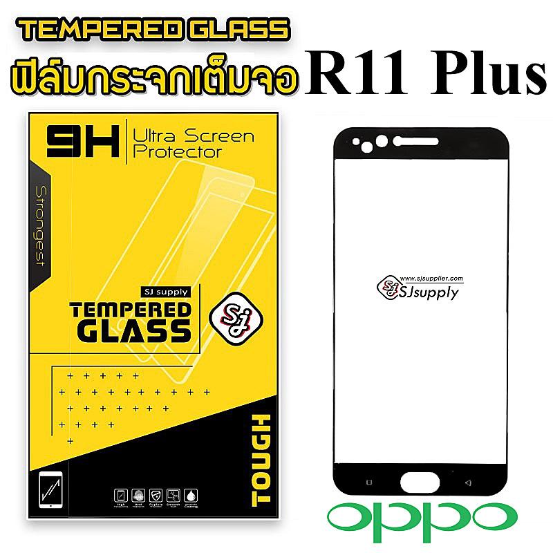 ฟิล์มกระจก OPPO R11 Plus เต็มจอ สีดำ