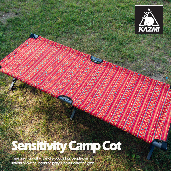 เตียงสนาม Sensitivity Camp Cot #Red