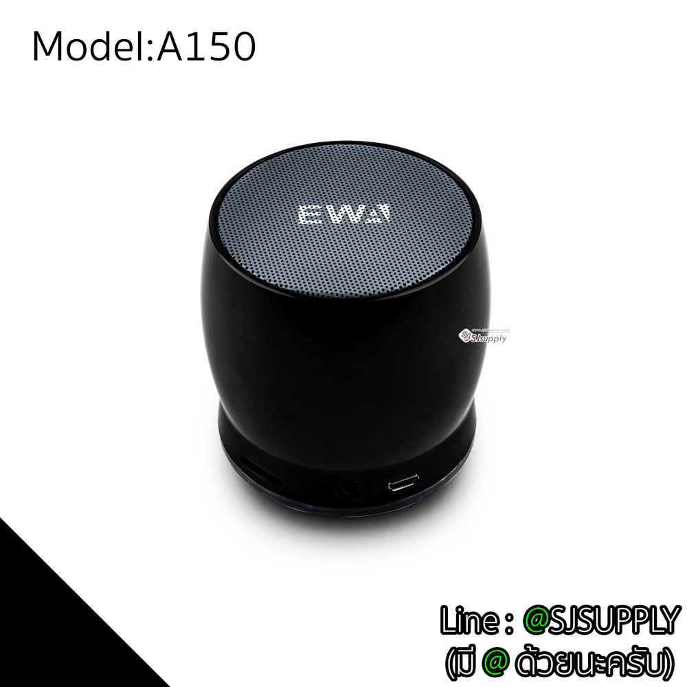 ลำโพงบลูทูธ EWA A150 สีดำ BKK