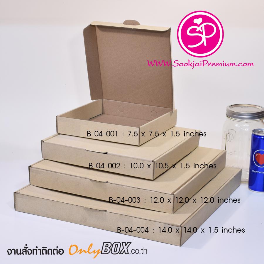 B-04-003 : กล่องพิซซ่า ขนาด 12.0 x 12.0 x 1.5 นิ้ว