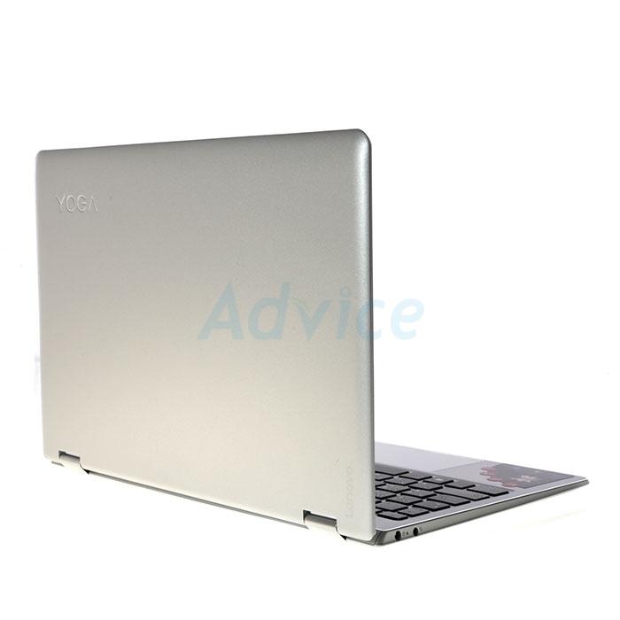 Notebook Lenovo Yoga710 11-80TX001LTA (Silver)