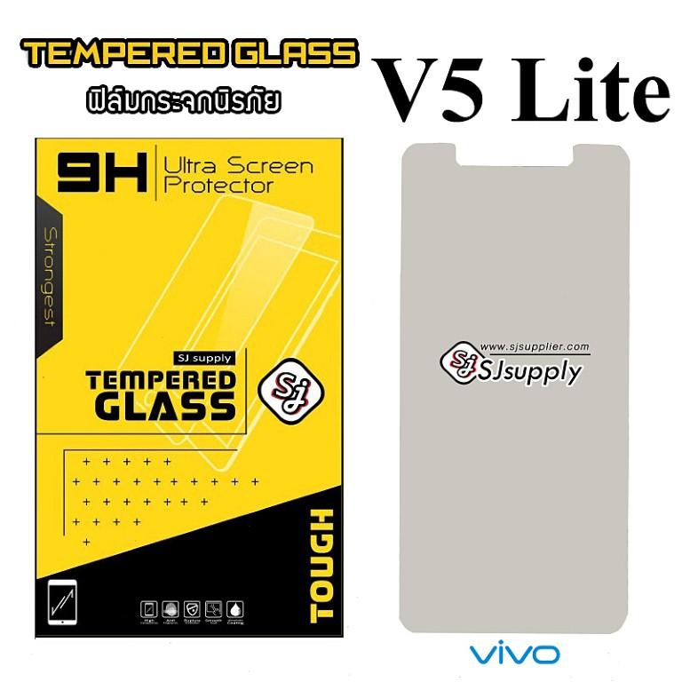 ฟิล์มกระจก Vivo V5 Lite