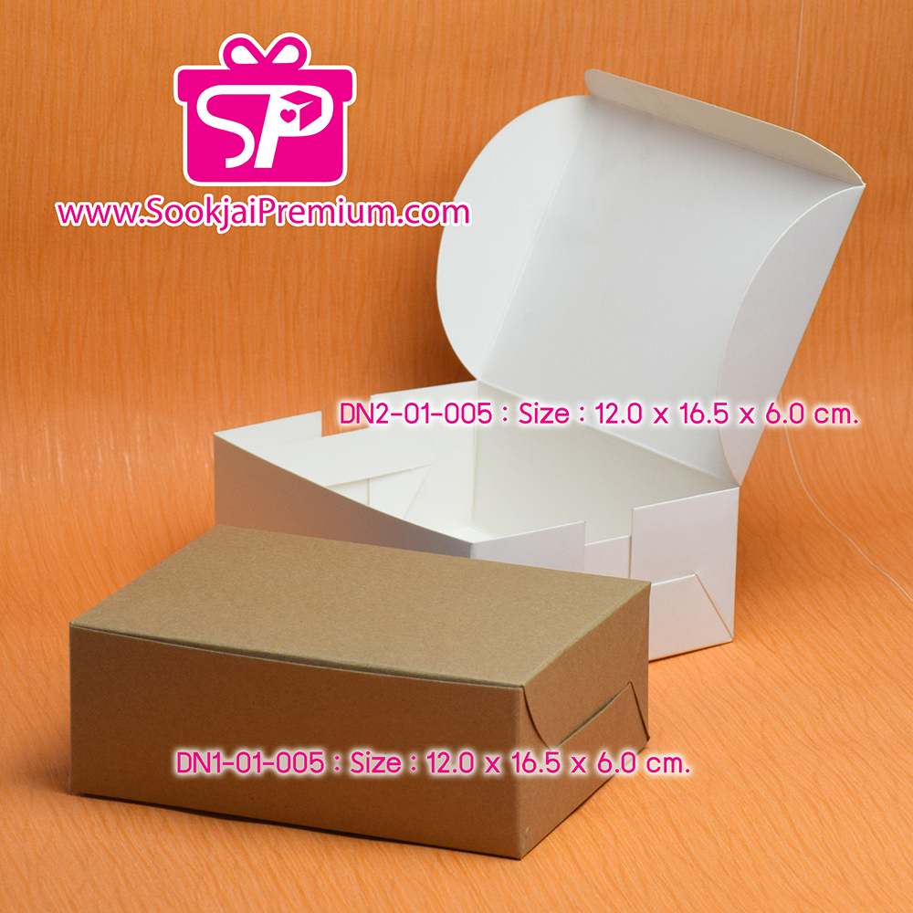DNx-01-005 : กล่อง Snack ขนาด 12.0 x 16.5 x 6.0 ซม. (บรรจุแพ็คละ 50 กล่อง)
