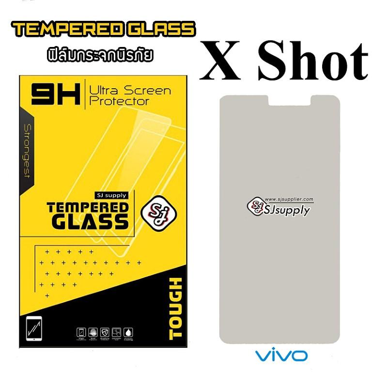 ฟิล์มกระจก Vivo X Shot