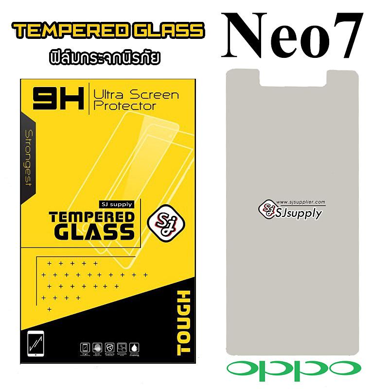 ฟิล์มกระจก OPPO Neo 7