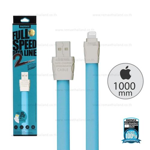 สายชาร์จ Full Speed2 (i5/i6/i7) Lightning 1 เมตร Remax สีฟ้า