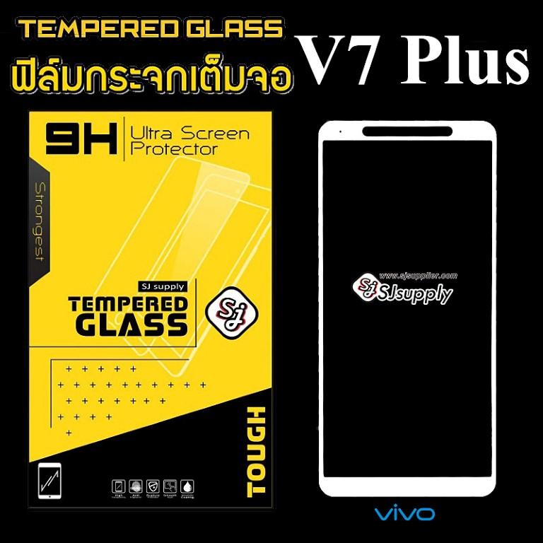 ฟิล์มกระจก Vivo V7 Plus เต็มจอ สีขาว